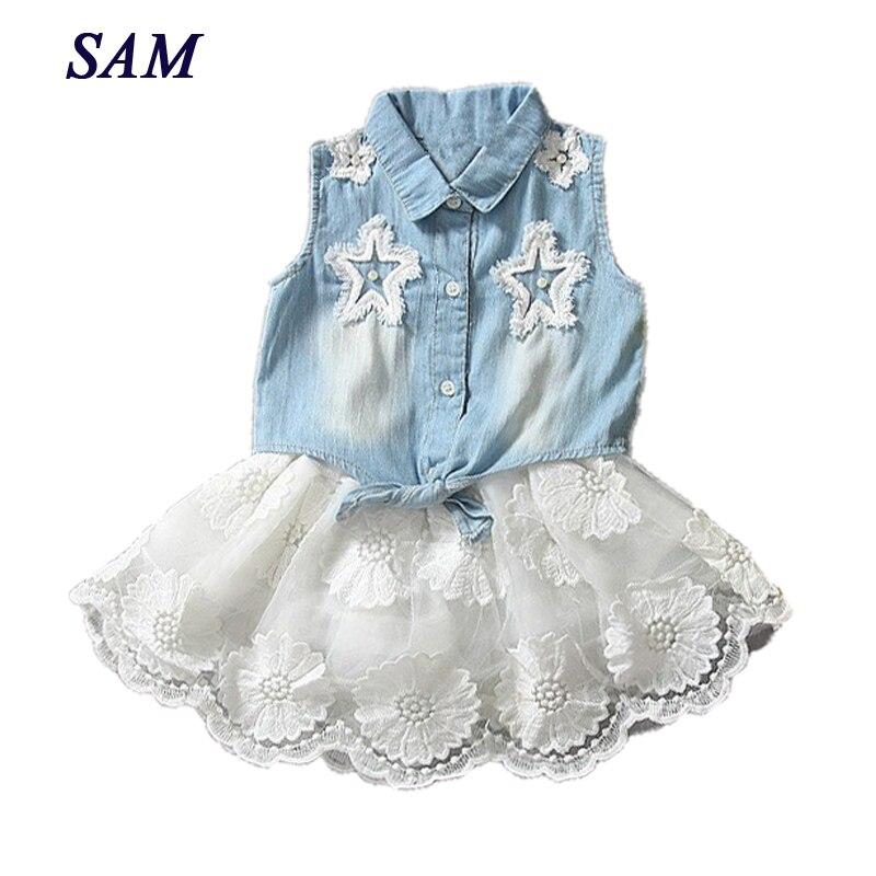 2017 Girls clothes suits lace cowboy suit jacket + skirt 2pcs / set pentacle star fashion Denim suit Kids Princess Party Set