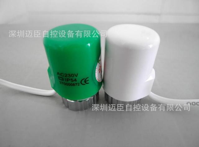 Shenzhen elektrische antriebe, paraffin Antrieb, aktoren maxssen, in ...