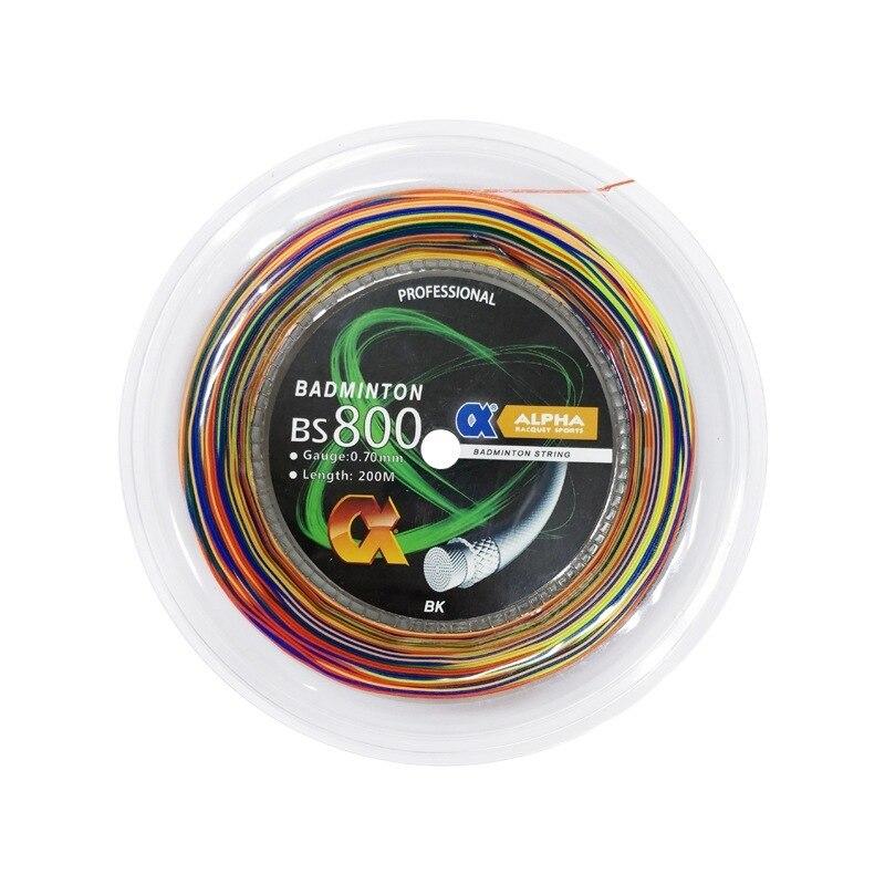 1 Reel Max tension 32LBS  BS800 High Elastic Rainbow string Durable Badminton Racket strings 0.70mm