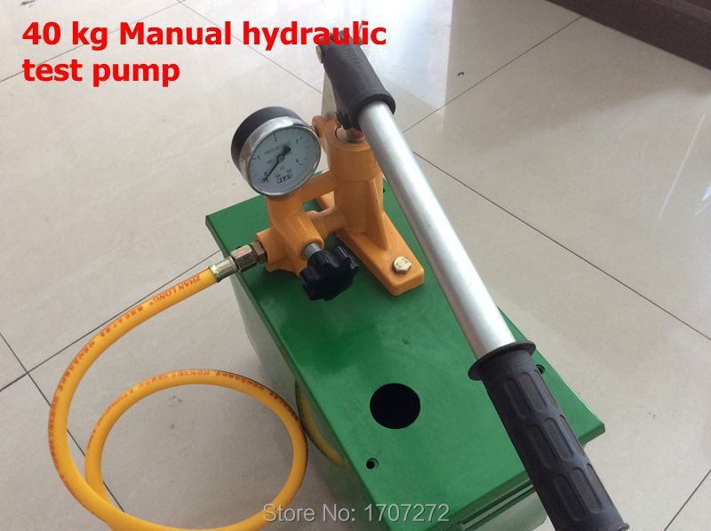 Hand movement 4.0mpa vacuum water pump for Water pressure test pipe leak hunting free shipping hand movement 4 0mpa vacuum water pump for water pressure test