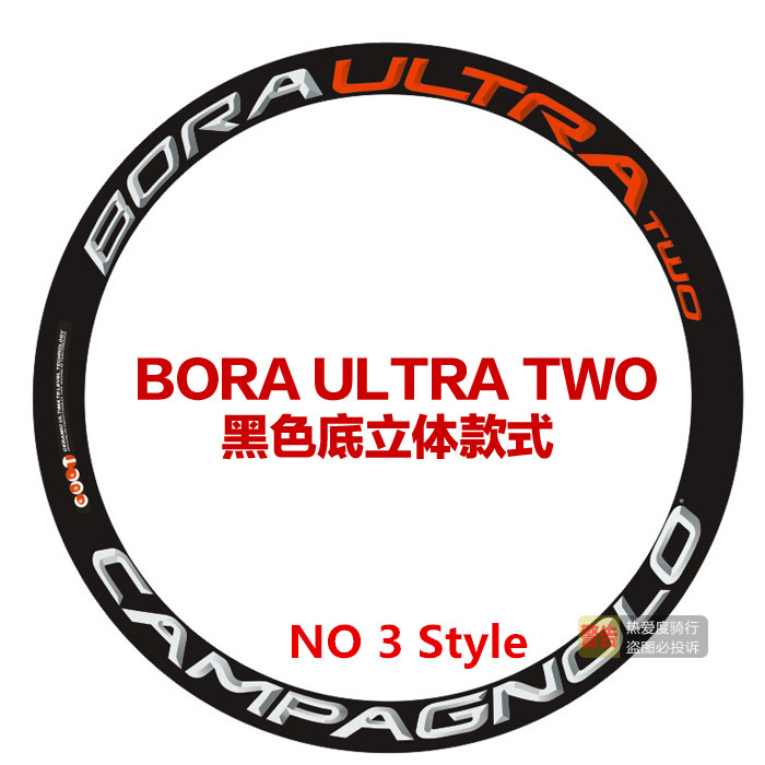 Campagnolo Ultra Two 50 Three-dimensional Letters Wheelset Stickers for Carbon Wheels Road Bike 50mm use
