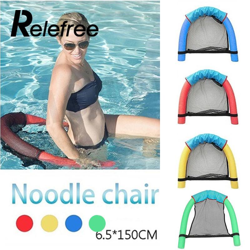 Besorgt Schwimmen Versorgung Polyethylen Mesh Aquatic Schwimm Sitz Stuhl Für Kinder Kinder
