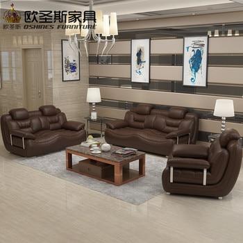 2017 Nouveau Design Italie Moderne En Cuir Canapé, Doux Confortable Salon  Canapé En Cuir Véritable, Canapé En Cuir Véritable Set 321 Siège 663A