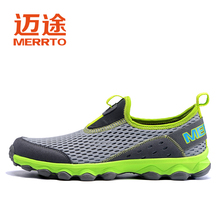 MERRTO Mens Sports Outdoor Trekking Hiking Shoes Sneakers For Men Sport  Breathable Summer Climbing Mountain Shoes Man