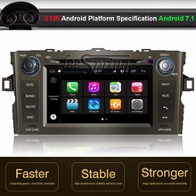 car accessories Android 7.1 Car Radio Video Player for TOYOTA AURIS 2013 DVD GPS