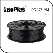 Быстрая доставка по всему миру Прямой Производитель 3d-принтер Материала 1 кг 2.2lb 1.75 мм Черный ПК Накаливания