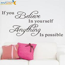believe in yourself home decor creative quote wall decal