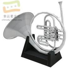 Instrumento musical chifre modelo de papel 3d diy artesanal molde de papel decoração do molde brinquedos