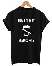 LOW BATTERY NEED COFFEE FUNNY JUNKIE UNISEX SHORT SLEEVED T SHIRT Top Tee 100% Cotton Humor Men Crewneck Shirts