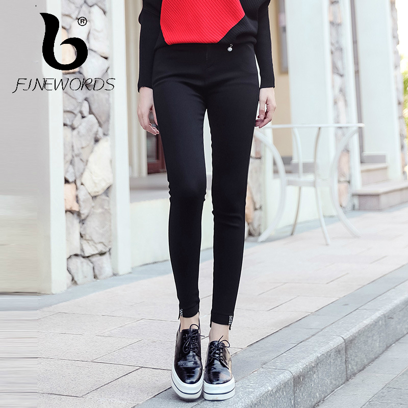 FINEWORDS Winter High Waist Jeans Woman Black Stretch Slim Skinny push up jeans mujer Vintage  Korean Chic Denim Pencil Pants jeans woman 2017 korean fashion skinny denim pants high waist double button sexy stretch capris trousers jeans mujer