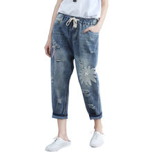 Lỏng Phụ Jeans Jeans