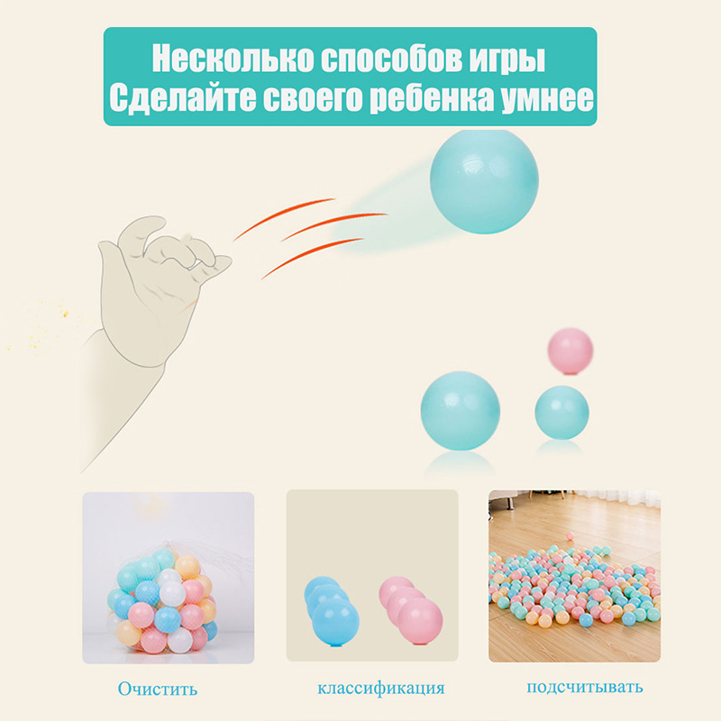 IMBABY Baby Playpen 100 pcs//lot 5.5cm//7cm Ocean Ball Macaron Candy Air Ball