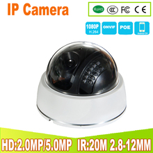 2.8MM Wide Angle IP Camera Indoor Dome Camera Security 1080P FULL HD IP Camera IR Cut Filter 22 IR LED ONVIF Motion Detect RTSP