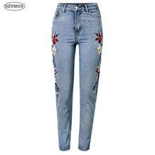 SZYMGS НОВАЯ Мода 3D с вышивкой джинсы мама Джинсы женские узкие джинсы женщин высокой талии Брюки Джинсовые жан mujer