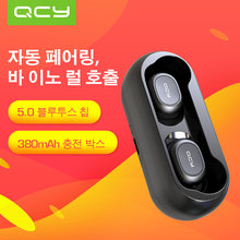 Auriculares inalámbricos estéreo QCY QS1 TWS 5,0 auriculares Bluetooth T1c Mini invisibles con micrófono Dual(China)