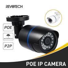 POE 1080P Impermeabile di IR LED Macchina Fotografica Della Pallottola IP Outdoor 2.0MP CCTV di Visione Notturna di P2P del Sistema di Sicurezza Video di Sorveglianza HD cam ONVIF