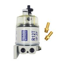 R12T топлива/сепаратор фильтр для воды дизельный двигатель для Racor 140R 120AT S3240 ДНЯО ZG1/4-19 автомобильной Запчасти выполните комбинированный фильтр