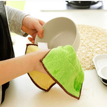 Super Absorbent Microfiber Mixed Color Microfiber Car Cleaning Towel Kitchen Washing Polishing Cleaning Cloth kichen tools#20(China)