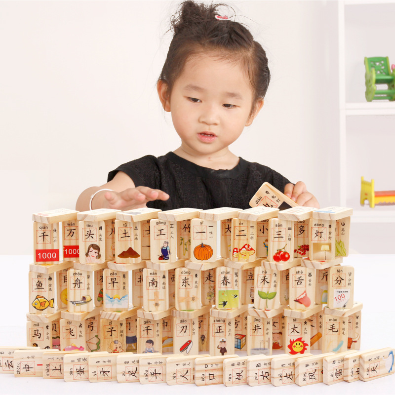 200 Pcs building wood block wooden toy chinese characters domino literacy educational digital shape recognition