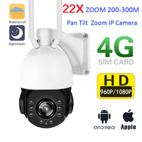YSA HD Wireless 3G 4G SIM Card IP Camera PTZ Speed Dome 1080P 960P Outdoor 22X