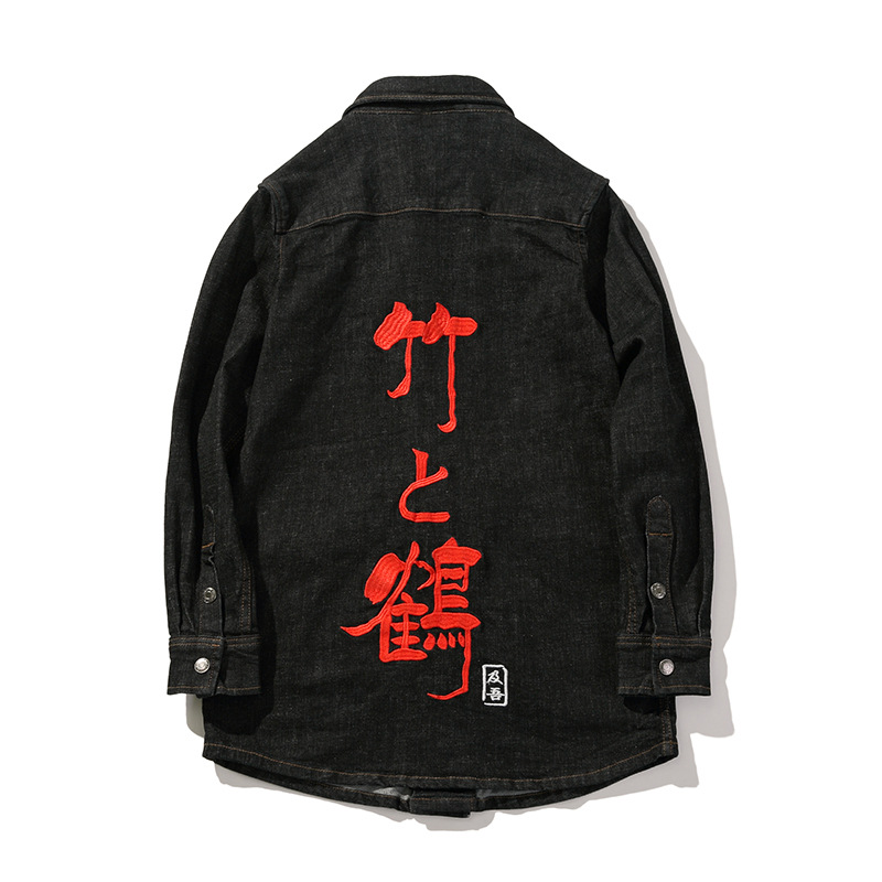 Japanese New Chinese Style Large Wind Code In The Long Stretch Of High Quality Elastic Denim Jeans Jacket