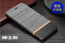 Для zte nubia м2 флип case pu + tpu крышка бумажник матовый холст линии кожи стойки защита case для zte nubia м2