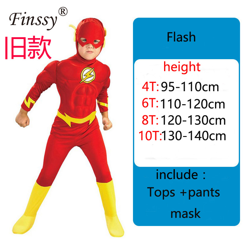 Birthday Gifts For Children's Cosplay Costumes FLASH Onesies Set Halloween Carnival Stage Performance Costumes