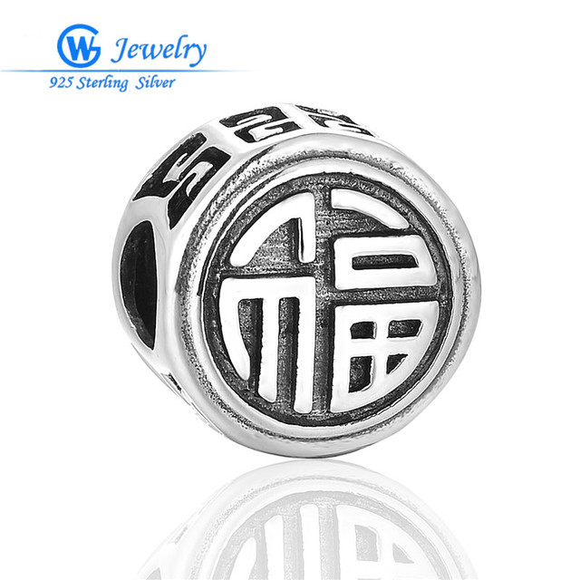Good Luck Happiness Blessing Charm Chinese Fu Character 925 Sterling