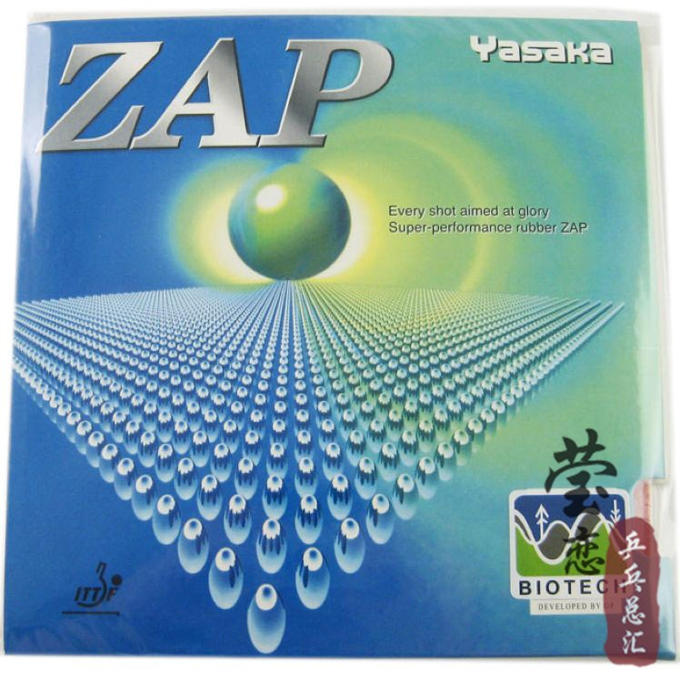 original Yasaka long-lasting zap internal energy table tennis rubber table tennis rackets racquet sports table tennis