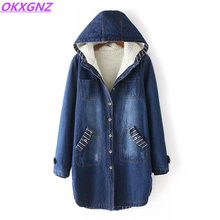 Winter Women Denim Jacket Flocking Coats New Fashion Hooded Cotton Parkas Plus Size Jackets Female Warm Casual Outerwear OKXGNZ