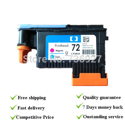 1set Compatible Printhead for hp 72 , 72 Printer head ,for Designjet 2300/T610/ T620/T770/T790/T1100/T1120/T1200/ t1300/T2300 картридж hp 72 c9397a для designjet t1100 t610 фото черный c9397a