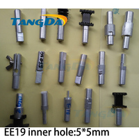 Tangda EE EE19 Inner Hole 5 5mm Jig Fixtures Interface 12mm For Transformer Skeleton Connector Clamp