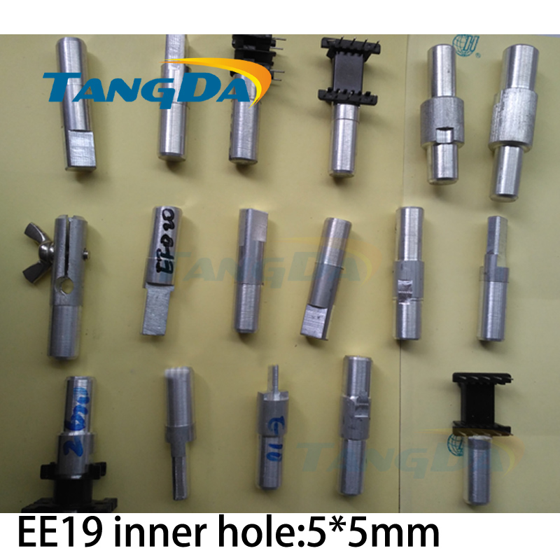 Tangda EE EE19 inner hole:5*5mm Jig fixtures Interface:12mm for Transformer skeleton Connector clamp Hand machine Clips