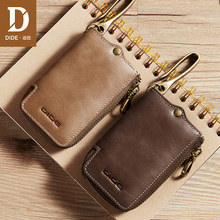 DIDE Genuine Leather Car Key Wallets Men car key Card holder Small Coin Wallet women Keys Organizer Keychain Cover Key Case bentoy brand leather women purse trunk organizer key holder wallet hologram laser card holders small pocket bags key case