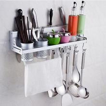 Küche Wand Edelstahl Messerhalter Messer Rack Einfache Lagerung Messer Rack Streifen für Küche Utensil Werkzeug
