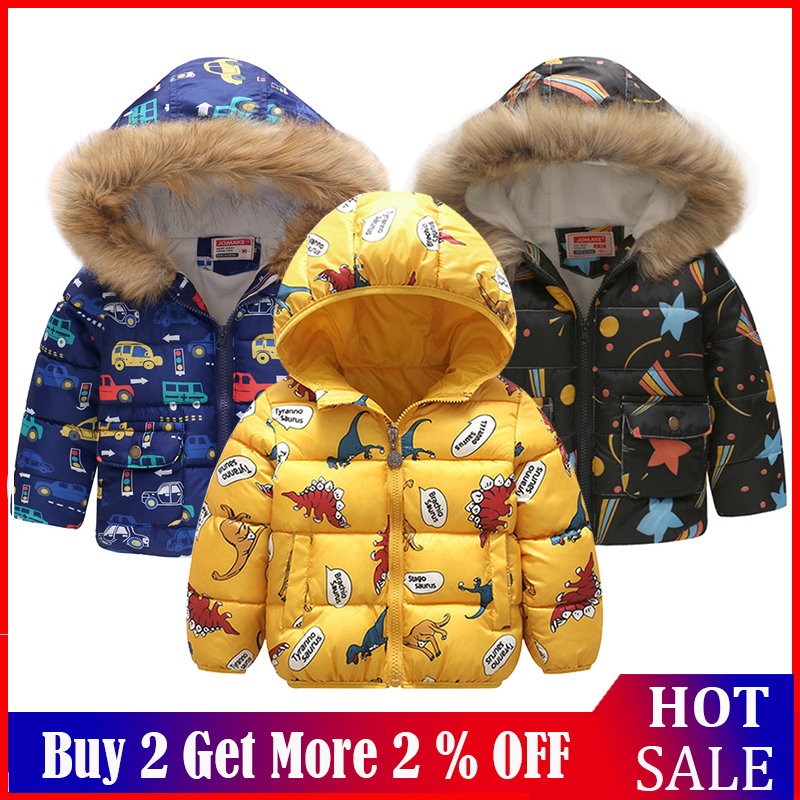 Kids Winter Flash Pattern Down Cotton Coat Thick Hooded Long Sleeve Boy Coat Girl Children Outerwear Thick Overcoat