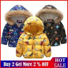 Куртки для маленьких мальчиков коллекция года, осенне-зимняя детская куртка теплое плотное пальто с капюшоном для девочек Детская верхняя одежда для маленьких девочек и мальчиков возрастом от 1 года до 6 лет