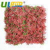 One Piece 25x25cm Garden Fence Plastic Artificial Red Maple Mat Decorative Plant Hedge Mat Garden Ornaments
