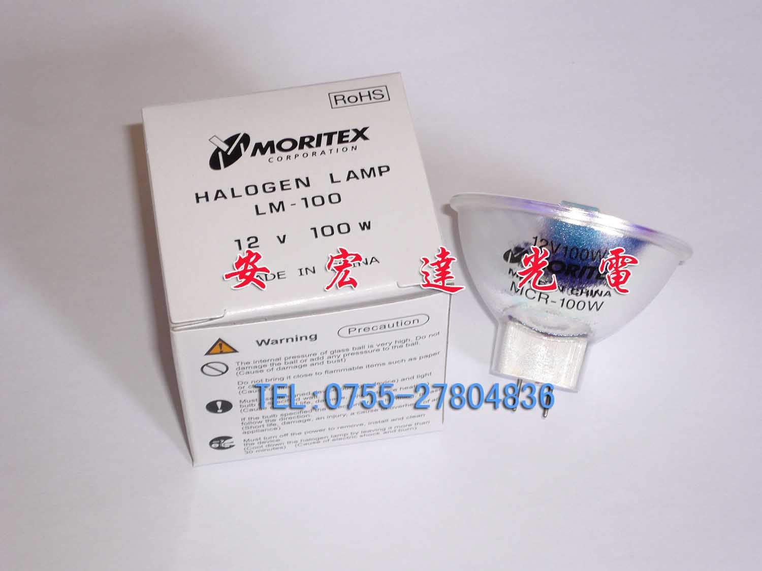 цена Moritex Cup Lights Lm-100 Mcr100 12v100w Uv Bulb