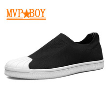 Mvp Boy Handmade Leather Shoes high quality Hoverboard chaussure homme summer shoes outdoor krampon adidaselied sapato masculino