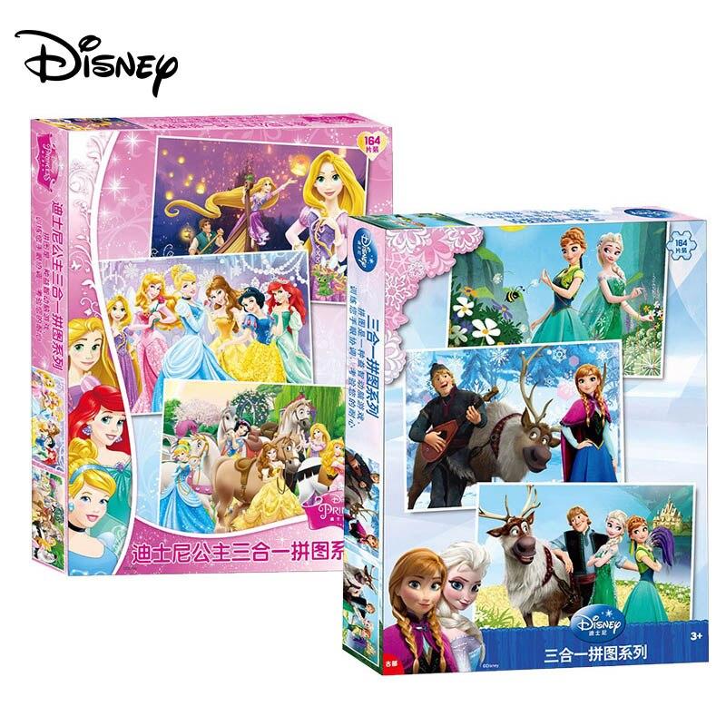 Disney 3 In 1 Puzzle Mickey / Princess / Pooh / Frozen Romance 28+48+88 Pcs Puzzle Multiple Patterns Cartoon Carton Puzzle