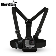 Chest Strap mount belt for Gopro hero 7 6 5 Xiaomi yi 4K Action camera Chest Mount Harness for Go Pro SJCAM SJ4000 sport cam fix(China)