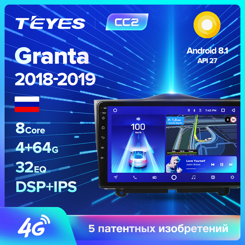TEYES CC2 For LADA ВАЗ Granta Cross 2018 2019 Car Radio Multimedia Video Player Navigation GPS Android 8.1 No 2din 2 din dvd