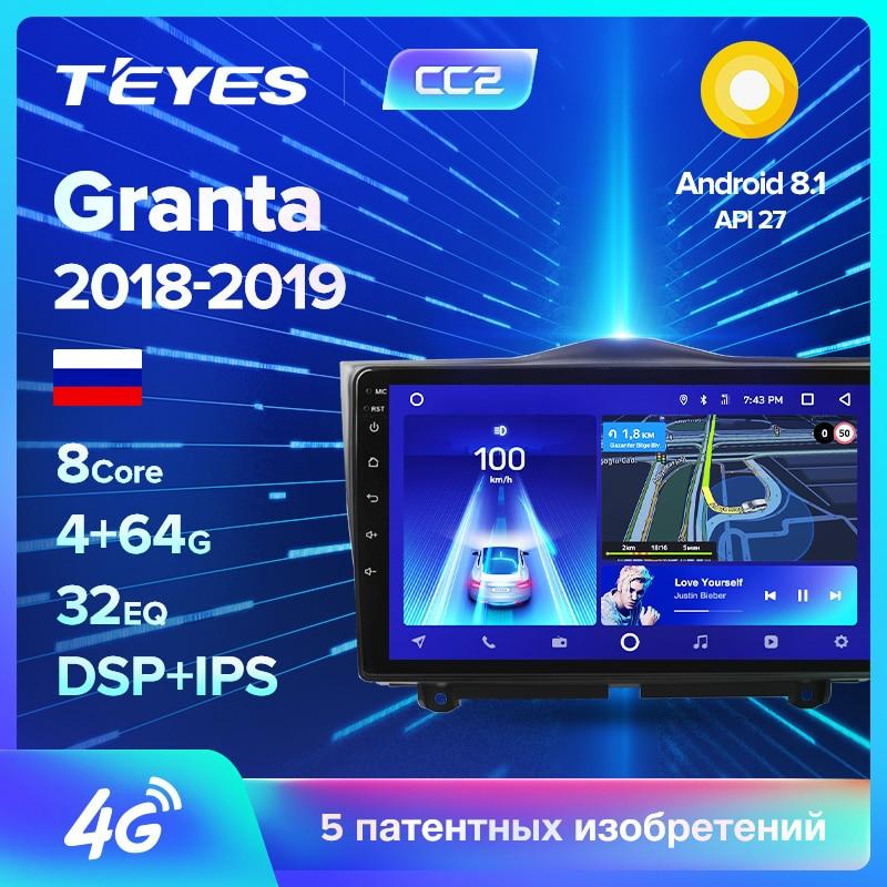 TEYES CC2 For LADA                Granta Cross 2018 2019 Car Radio Multimedia Video Player Navigation GPS Android 8 1 No 2din 2 din DVD