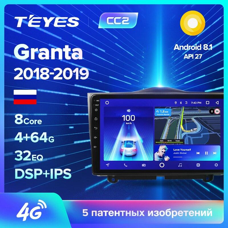 TEYES CC2 Штатная магнитола для Лада Гранта Кросс LADA ВАЗ Granta Cross 2018 2019 Android 8.1, до 8 ЯДЕР, до 4 + 64ГБ 32EQ + DSP 2DIN автомагнитола 2 DIN DVD GPS мультимедиа автомобиля головное устройство|Мультимедиаплеер для авто|   | АлиЭкспресс