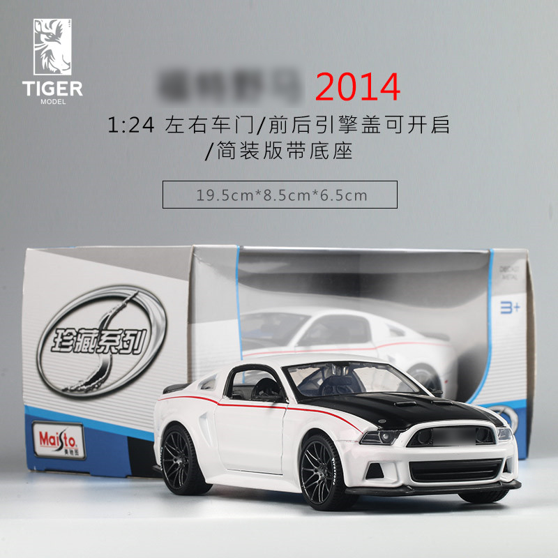 1:24 Maisto Ford Mustang GT alloy car models collection ornaments exquisite children's car toys