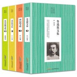 4 książki chińskie klasyczne eseje Lu Xun Zhu Ziqing Lao She Bing Xin/chińska słynna powieść o powieści na