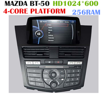 8inch HD1024*600 Car Dvd Gps for MAZDA BT-50 BT50 2011-2014 DVD AUX IN Radio BLUETOOTH 256RAM PIP RDS VIRTUAL DISCK8