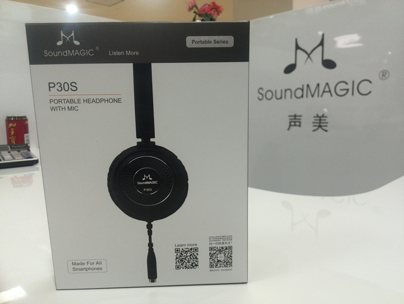 SoundMAGIC P30S Closed Back Portable Headphones with Replaceable Cable and Mic image