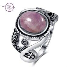 Anillos de Calcedonia púrpura claro para mujeres, joyería hermosa de Estilo Vintage para mujeres mayores, regalo de joyería para mujeres, regalo